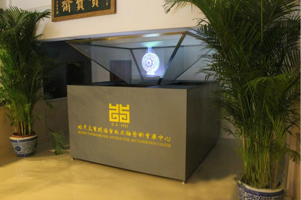 Holographic Display for malls, launches & offices
